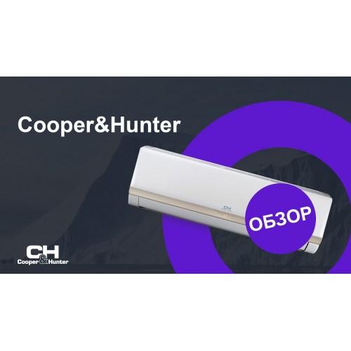 Кондиционер Cooper&Hunter CH-S18RX7 Доставка | Монтаж | Кредит