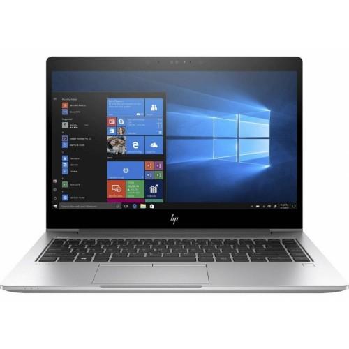 Ноутбук HP EliteBook 840 G5 Silver (5DF00ES)