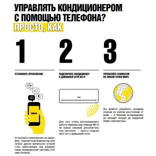 Кондиционер Zanussi ZACS-09HV/N1 Серия Venezia Wi-Fi Доставка | Монтаж | Кредит